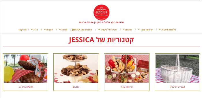 jessica.co.il